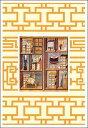 ポストカード 【アート】 韓国の画家「屏風の部分図」【150×105mm】(CN7701)