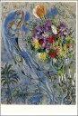 ポストカード 【アート】 シャガール「灰色の愛」【148×105mm】(VD592)