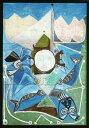 ポストカード 【アート】 ピカソ「ユリシーズとセイレーン」【148×105mm】(VD3201)