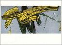 ポストカード 【アート】 リキテンスタイン「黄色と緑の筆跡」【148×105mm】(VD4322)