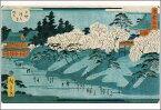 ポストカード 【アート】 歌川広重「雪に覆われた隅田川の土手と桜」【148×105mm】(VD5286)