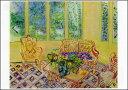 ポストカード 【アート】 デュフィ「ヴァーネット・ル・ベインの冬の庭」【148×105mm】(VD8592)
