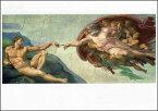 ポストカード 【アート】 ミケランジェロ「アダムの創造」【148×105mm】(VD8614)