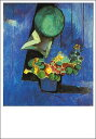 ポストカード 【アート】マティス「花とセラミック」【150×105mm】(TPA057)