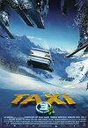ポストカード 【シネマ】「タクシー3」(アクション映画)