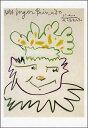 ポストカード 【アート】 ピカソ「笑顔の子ども」【150×105mm】(HZN3643)