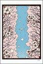 ポストカード 【イラスト】 高木亮/切り絵の世界「花道」