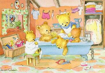 ポストカード 【イラスト】 絵本/フランク・エンダースビィ「クマたちのお風呂の時間」(MD2348)