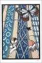 ポストカード 【イラスト】高木亮/切り絵の世界「染物」
