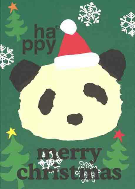 グリーティングカード 【クリスマス】 パンダ【封筒付き/赤】【封筒サイズ/122×177mm】【中面/無地】(XGC-801)