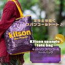 【即出荷 全国送料無料 】kitson☆ !!キットソン大き...