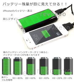 【動作確認済み】アローズARROWSアローズXF-10D対応外付けバッテリー【1年間保証付】大容量バッテリー5600mAhマルチポータブル充電器(持ち運び可能)iPadiPhoneDS,PSP,スマホ充電器【FaCou1019】