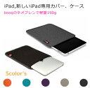 booqブークのiPad2、新しいiPadケース カバー BOAシリーズ SKIN XS 5色バリエーション,iPadケ...