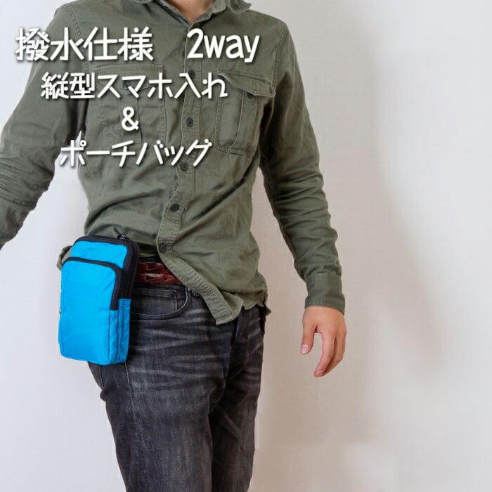 男女兼用バッグ, ボディバッグ・ウエストポーチ  2WAY 12 4 iPhone 6s7Plus AZ-1945 1030OFF