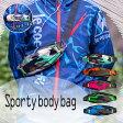 【新作 即出荷】5色 特殊撥水加工 ワンショルダーバッグ カモフラージュ柄 雨の日や汗をかくスポーツでも安心 ウェストポーチや斜めがけも可能! 迷彩 アウトドア スポーツ 軽量 AZ-1766ギフト  02P03Dec16