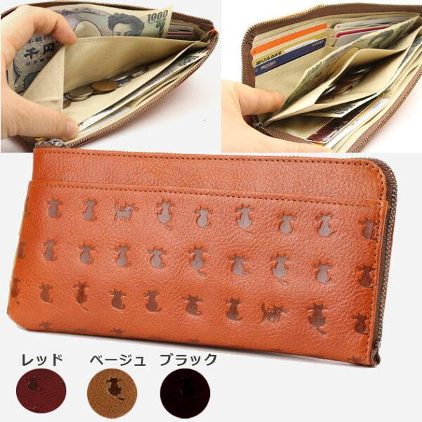 薄い財布猫ネコ型押しレディース薄いL字ファスナー牛革長財布薄いのでバッグに収納しやすい財布L字ファスナーで使い易いねこのデザイン