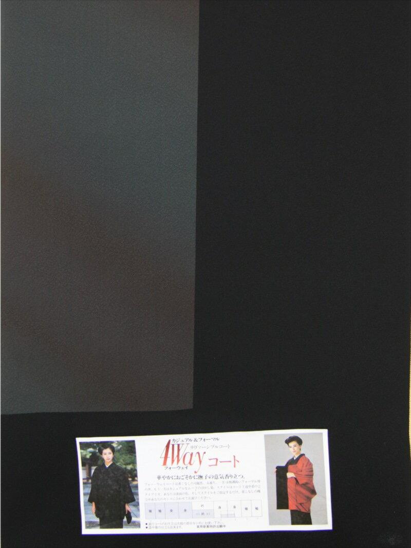 ワケあり羽尺反物 hj-22  両面・革色・黒地・ボカシ柄:浴衣・着物の反物(生地)の堀田