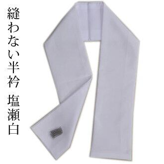 ◆ original brand dayflower ◆ try price! the easy half-collar white