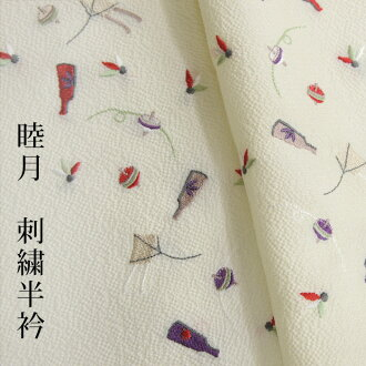 Four seasons calendar series embroidered pure silk kimono mutsuki class (1 month)