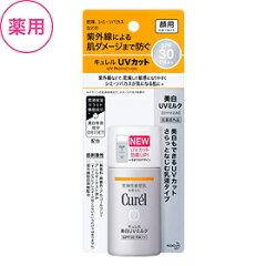 キュレル 美白UVミルク SPF30/30ml