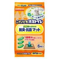 ニャンとも&ワンだふる清潔トイレ脱臭・抗菌マット