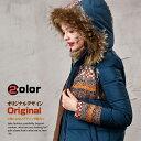 オリジナルデザイン 冬新作 大人可愛い 上質ダウン90% レトロ柄 民族風 ダウンジャケット ショート丈 ファーフード付き ペールピンク ブルー 暖かい