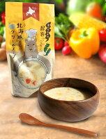 北海道土産知床羅臼ゆきどまり「昆布で作った北海道らしいクリームスープ」