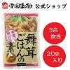 【雪国まいたけ公式】舞茸ご飯の素(3合炊き×20袋)