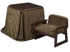 送料無料 一人用こたつハイタイプ 3点セット椅子、掛布団付9429
