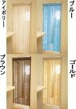 アコーディオンのれんロングサイズの間仕切り:プリントレース・アラベスク柄 幅150cm丈200cm-cos  <noren 洗面所 脱衣所 廊下 間仕切り>