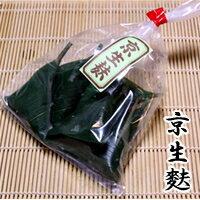 京都志場商店『京生麩』笹巻麩5個入り
