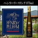 【クール便でのお届けとなります】ヘンリーオブペルハムリースリングアイスワイン375ml【カナダ...
