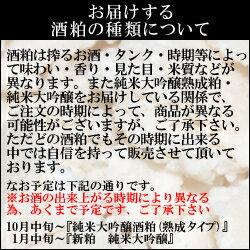 雪紫総本店『純米大吟醸酒粕1.5kg』