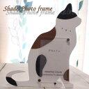 猫の写真立て シェード フォトフレーム 三毛猫 ハンドメイド