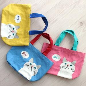 白猫ターチャン ミニトートバッグ【カラーターチャン】(ランチバッグ)(猫雑貨 ネコグッズ)