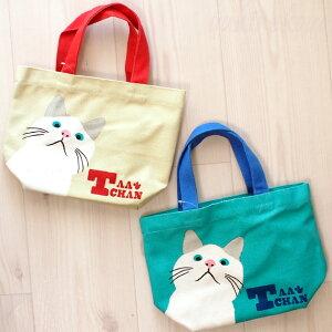 白猫ターチャン ミニトートバッグ【トビダシターチャン】(ランチバッグ)(猫雑貨 ネコグッズ)