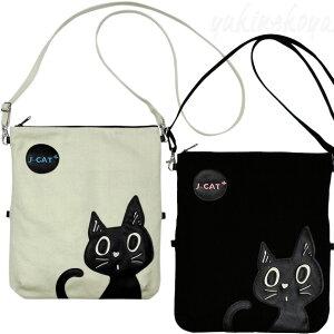 J−CAT黒猫2Wayクラッチショルダー★ノアファミリー