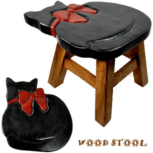 木製 猫の椅子 ウッドスツール【黒猫と赤いリボン】(ハンドメイド 木彫りの椅子 アジアン 猫雑貨 ネコグッズ ねこ キャット)