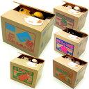 いたずらBANK にゃ〜んとお金を隠しちゃう子猫の貯金箱(猫雑貨 ネコグッズ ニューヨークMoMA)