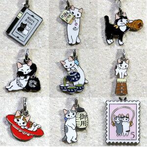 メール便○OK かわい〜い猫たち♪ポタリングキャット★携帯ストラップ (猫雑貨 猫グッズ)