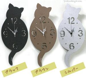 メール便 不可× 動き出しそうなシルエット猫の壁掛け時計 シェードクロック【ハンドメイド ...