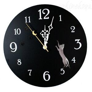 メール便不可【在庫限り】猫の壁掛け時計 猫と肉球(ウォールクロック 掛時計 猫型 ギフト 新...