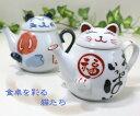 食卓も猫グッズで楽しく幸せに♪猫雑貨 猫グッズ)猫 汁次(醤油さし)