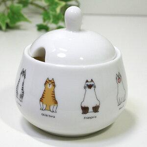 メール便 不可× 個性的な猫ねこネコ吉沢深雪デザイン Cat Chips(キャットチップス) OSUWAR...