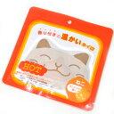 メール便○OK ふんわりオレンジの香り(猫雑貨 猫グッズ)くたねこ 型抜きカイロ