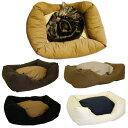 猫ちゃんのベッドに♪送料無料♪Nano加工 ペット用ベッド (猫雑貨 猫グッズ ペット用品 猫用...