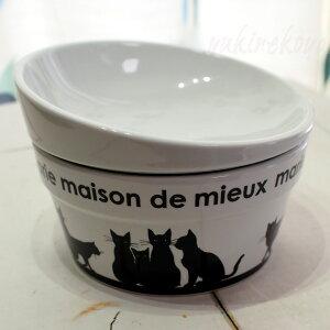 【在庫限り特価 \4300→\3500】有田焼 フードボウル CAT.CAT.CAT!(猫食器 フードボウル ネコ食器 陶器 ペット用品 猫用品 猫グッズ)