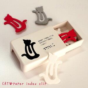 【MIDORIミドリ】猫型 ペーパーインデックスクリップ ケース入り(猫雑貨 ねこ雑貨 ネコ雑貨 猫グッズ ねこグッズ ネコグッズ キャット)