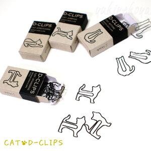 【MIDORIミドリ】猫型 D−CLIPSディークリップス ミニボックス(猫雑貨 ねこ雑貨 ネコ雑貨 猫グッズ ねこグッズ ネコグッズ キャット)