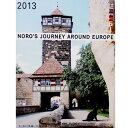 メール便 不可× インテリアにもなるオシャレな写真がいっぱい♪【在庫限り】2013年 ヨーロッパを旅してしまった猫と12ヶ月 黒猫ノロ壁掛けカレンダー (猫雑貨 猫グッズ)